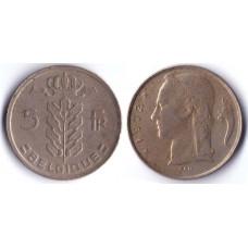 5 Franc BELGIQUE 1972 Q - 5 франков Бельгия 1972 Q