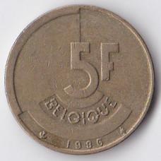5 франков 1986 Бельгия - 5 francs 1986 Belgium (BELGIQUE)