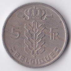 5 франков 1971 Бельгия - 5 francs 1971 Belgium (BELGIQUE)