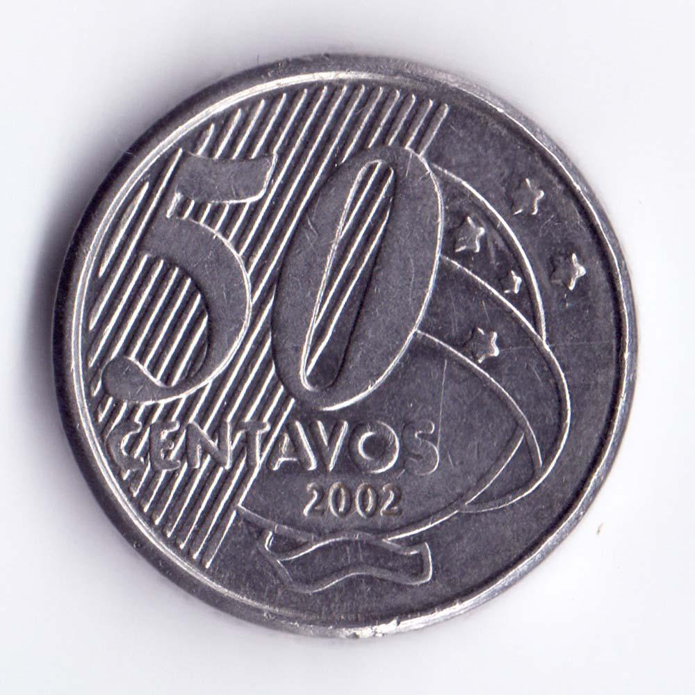 50 сентаво 2002 Бразилия