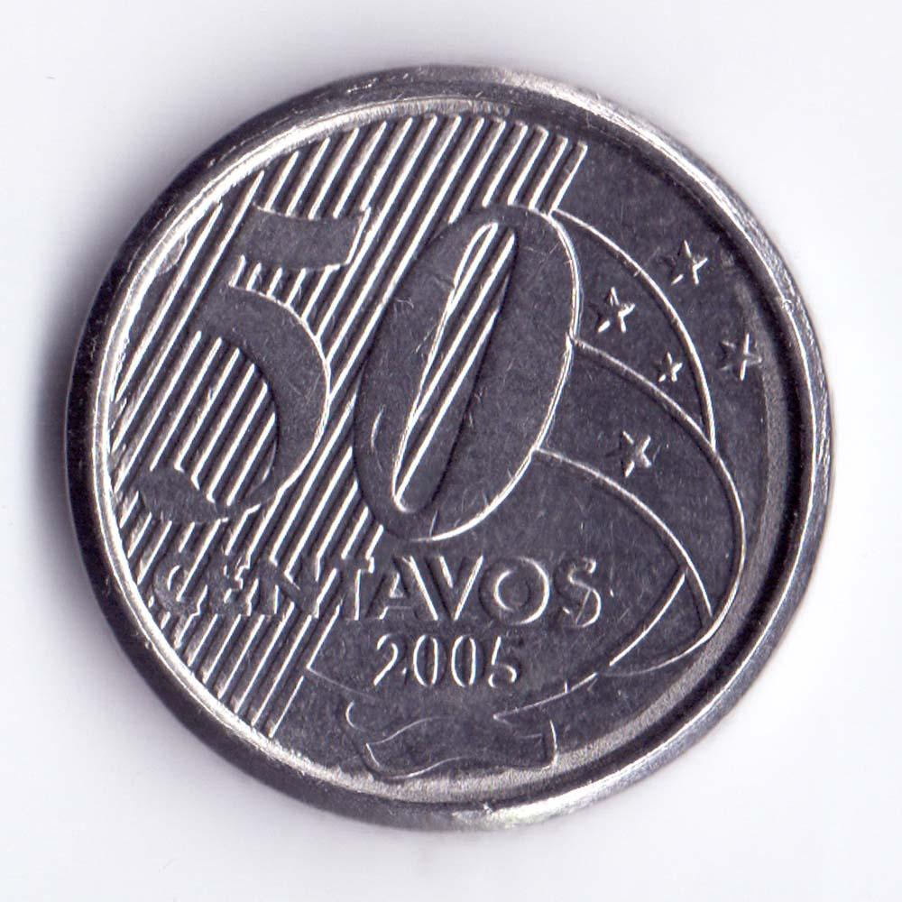 50 сентаво 2005 Бразилия