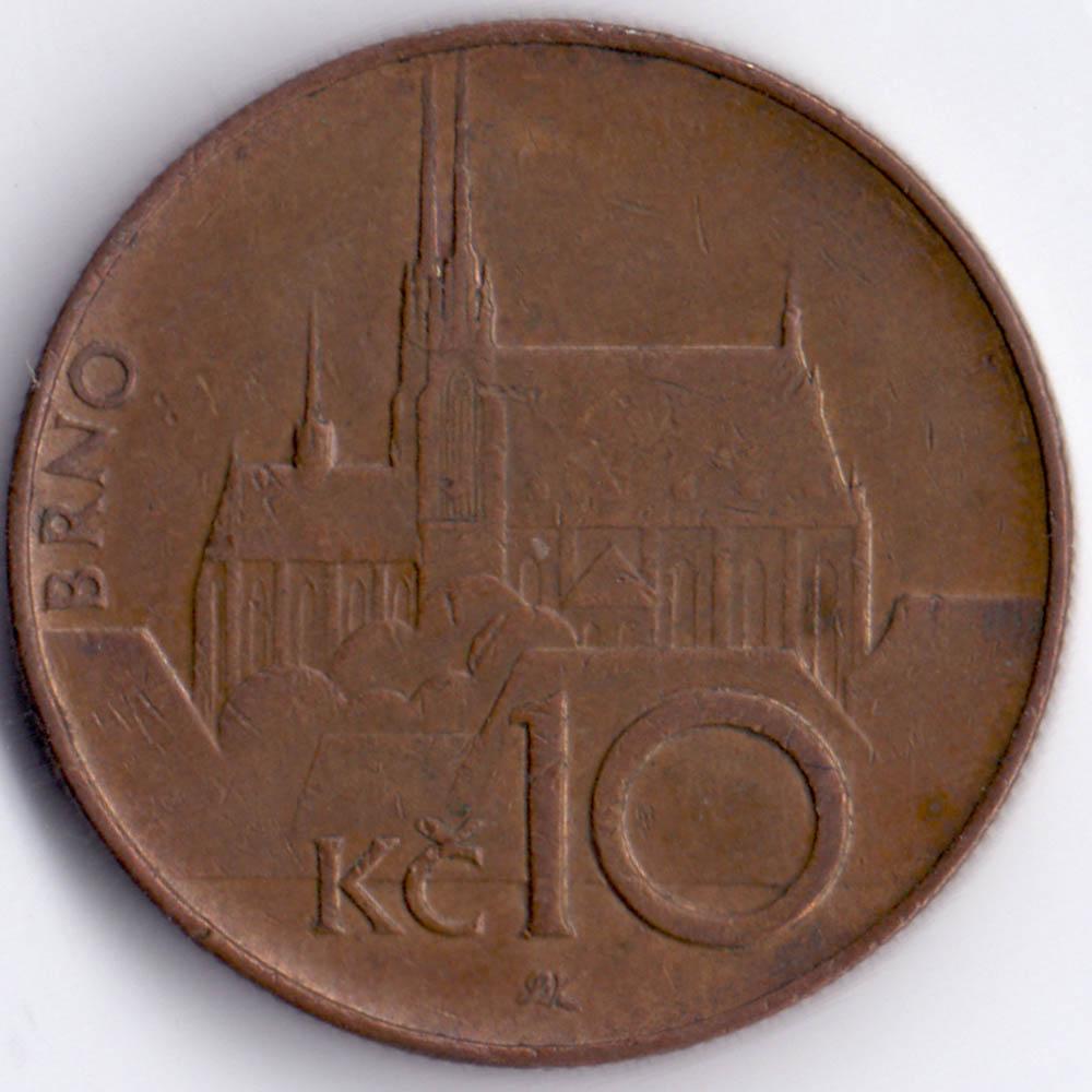 10 Korunas 1996