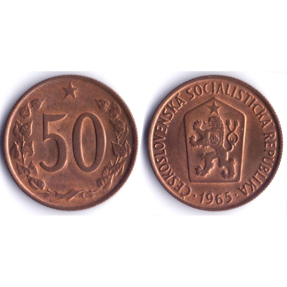 50 Геллеров 1965 Чехословакия