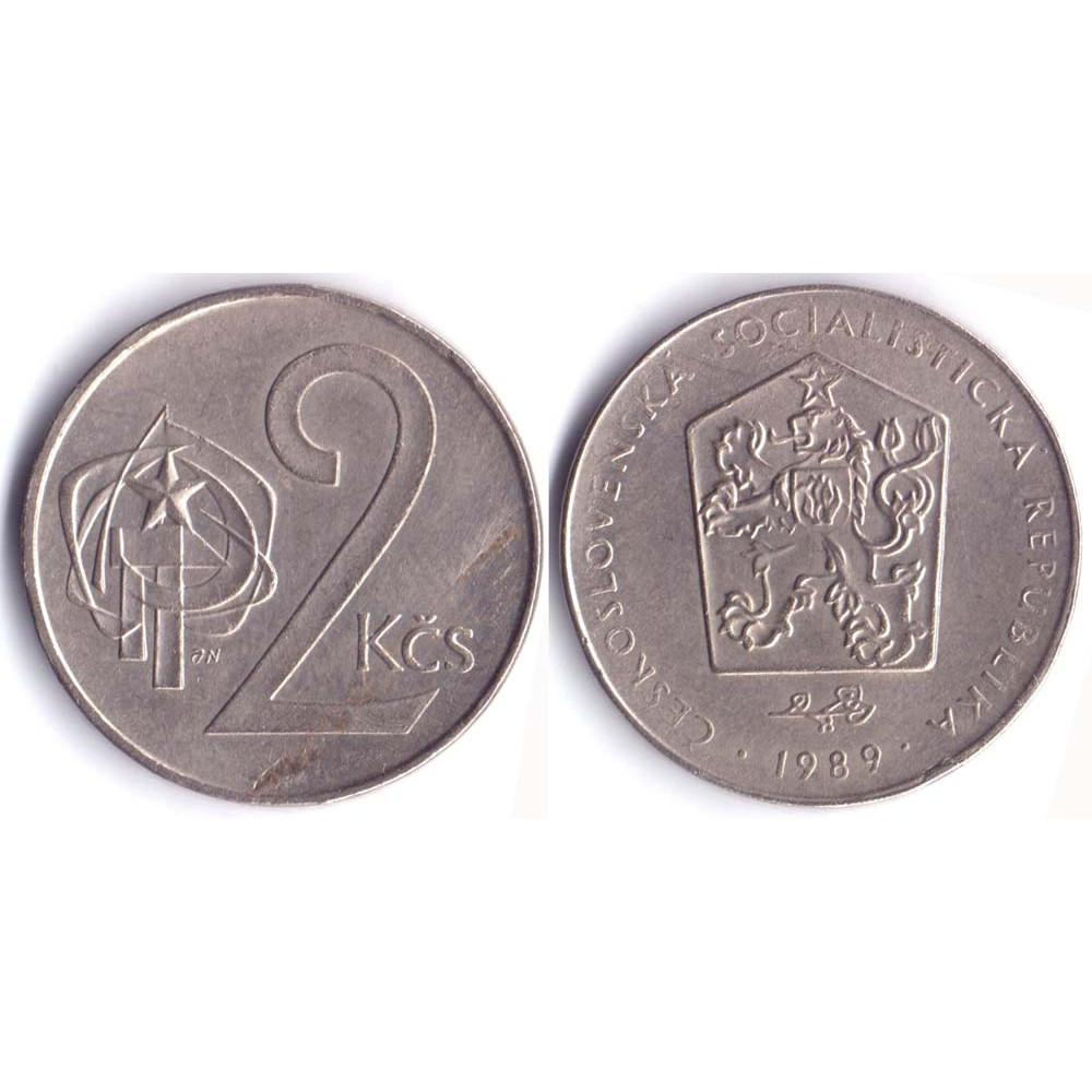 2 Кроны 1989 Чехословакия