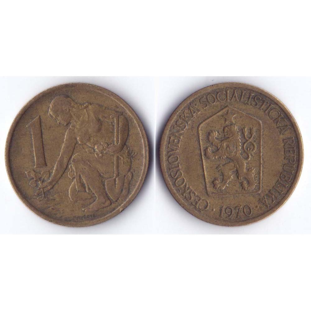 1 крона 1970 Чехословакия