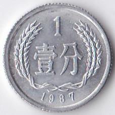 1 фэнь 1987 Китай - 1 fen 1987 China