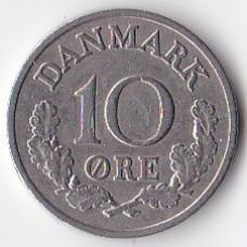 10 эре 1961 Дания - 10 ore 1961 Denmark