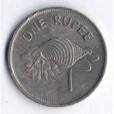 1 рупия 1997 Сейшельские острова - 1 rupee 1997 Seychelles, из оборота