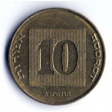 10 агорот 2003 Израиль - 10 agorot 2003 Israel, из оборота