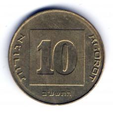 10 агорот 2012 Израиль - 10 agorot 2012 Israel, из оборота