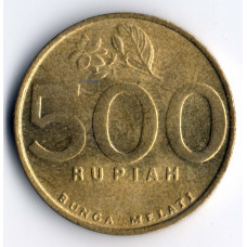 500 рупий 2001 Индонезия - 500 rupees 2001 Indonesia, из оборота
