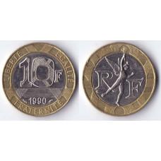 10 francs 1990 France - 10 франков 1990 Франция