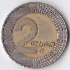 2 лари 2006 Грузия - 2 lari 2006 Georgia