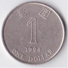 1 доллар 1994 Гонконг - 1 dollar 1994 Hong Kong