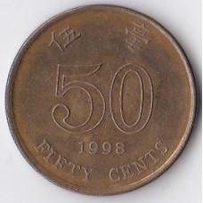 50 центов 1998 Гонконг - 50 cents 1998 Hong Kong