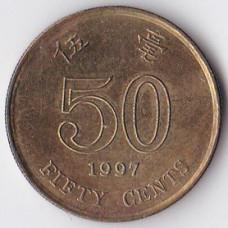 50 центов 1997 Гонконг - 50 cents 1997 Hong Kong