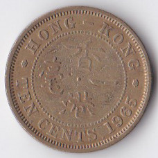 10 центов 1965 Гонконг - 10 cents 1965 Hong Kong
