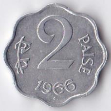 2 пайса 1966 Индия - 2 paise 1966 India