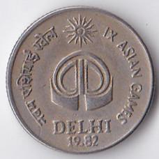 25 пайс 1982 Индия - 25 paise 1982 India