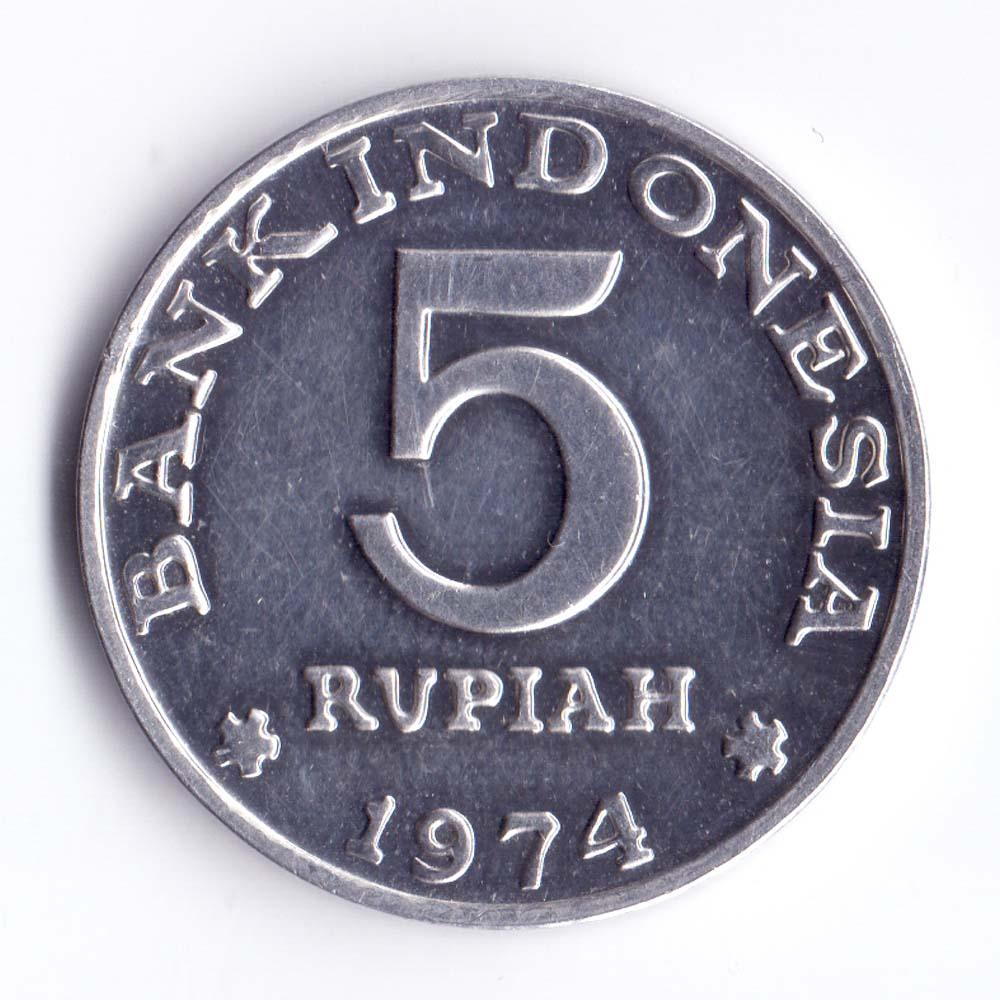 5 рупий 1974 Индонезия