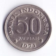 50 рупий 1971 Индонезия - 50 rupees 1971 Indonesia, из оборота