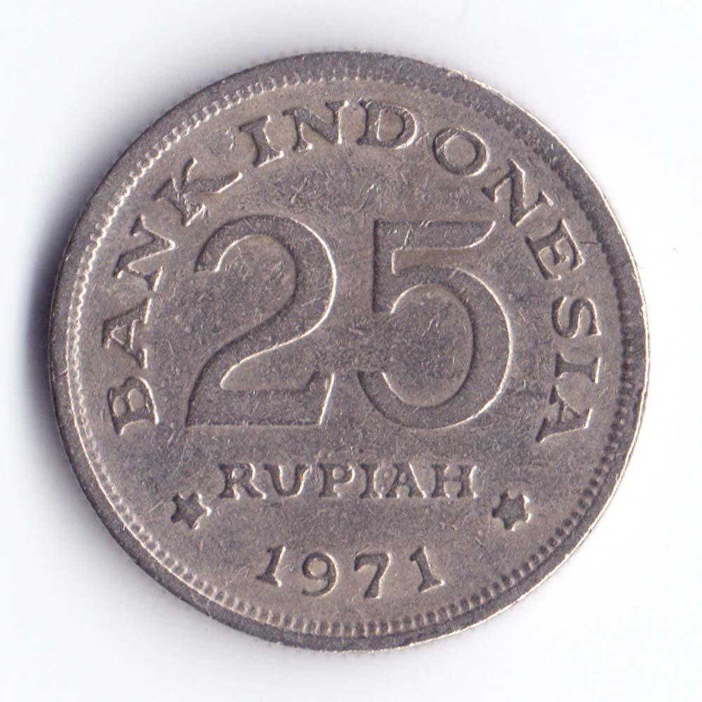 25 рупий 1971 Индонезия, из оборота