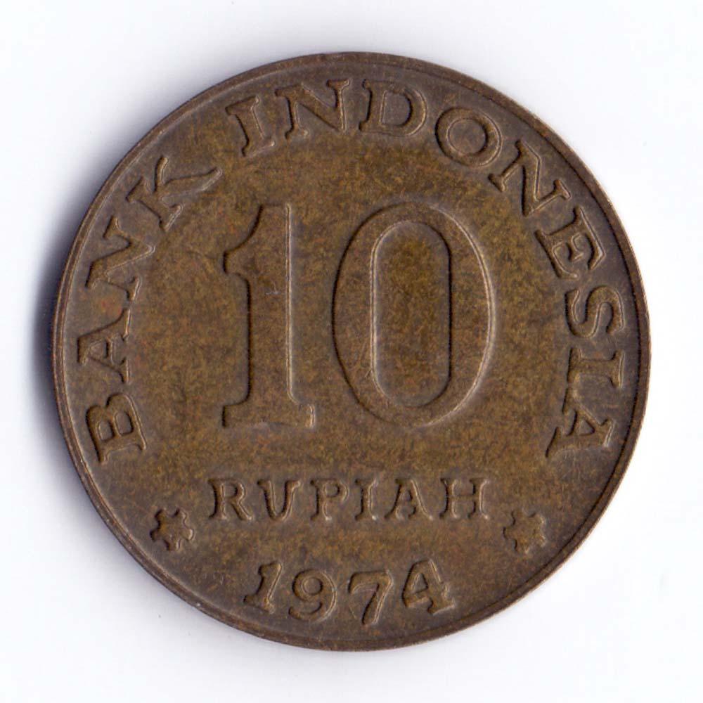 10 рупий 1974 Индонезия
