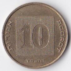 10 агорот 2004 Израиль - 10 agorot 2004 Israel