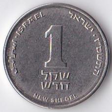 1 новый шекель 2007 Израиль - 1 new sheqel 2007 Israel