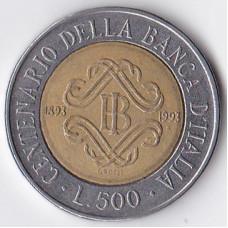 500 лир 1993 Италия - 500 lire 1993 Italy