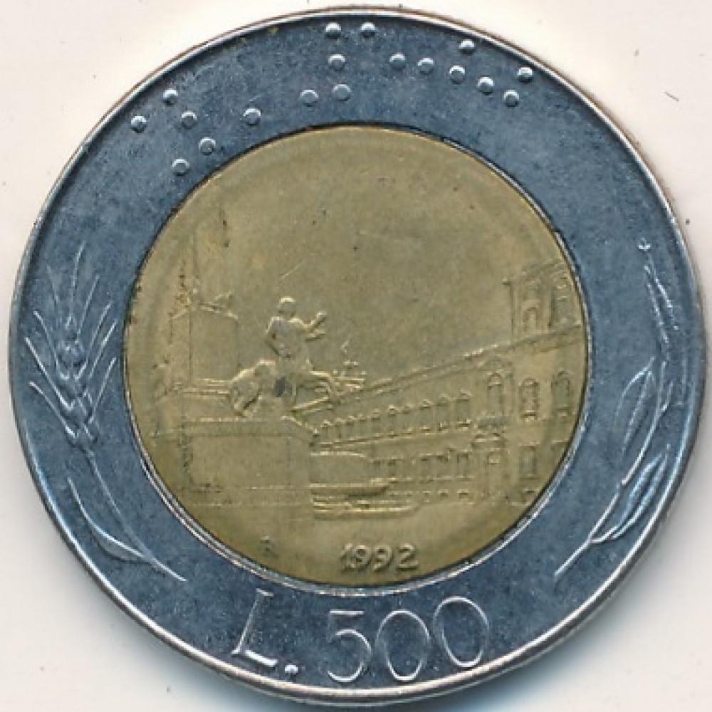 Италия 500 лир 1992