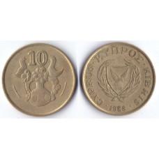 10 центов 1988 Кипр - 10 cents 1988 Cyprus