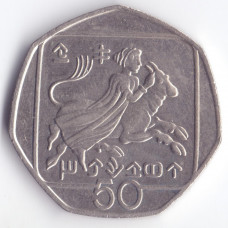 50 центов 1996 Кипр - 50 cents 1996 Cyprus, из оборота