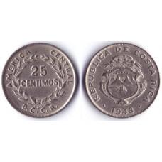 25 Centimos 1948 Republica De Costa Rica - 25 Cентимо 1948 Коста-Рика