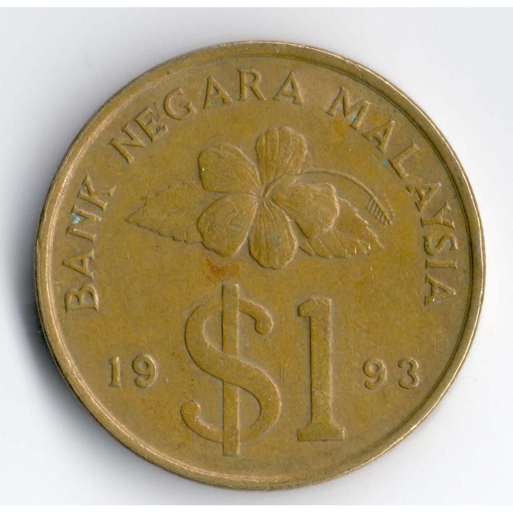 1 ринггит 1993 Малайзия - 1 ringgit 1993 Malaysia, старого образца, из оборота