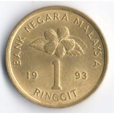 1 ринггит 1993 Малайзия - 1 ringgit 1993 Malaysia, новоого образца, из оборота