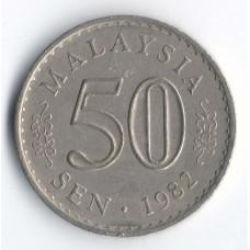 50 сенов 1982 Малайзия - 50 sen 1982 Malaysia, из оборота
