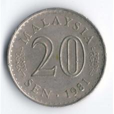 20 сенов 1981 Малайзия - 20 sen 1981 Malaysia, из оборота