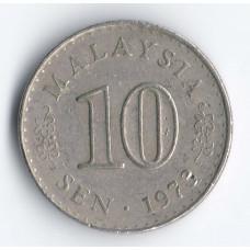 10 сенов 1973 Малайзия - 10 sen 1973 Malaysia, из оборота