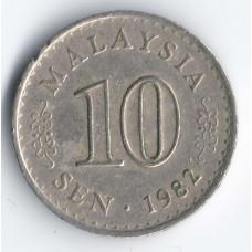 10 сенов 1982 Малайзия - 10 sen 1982 Malaysia, из оборота