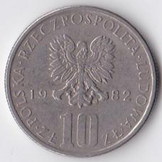 10 злотых 1982 Польша - 10 zlotych 1982 Poland