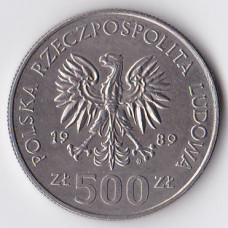 500 злотых 1989 Польша - 500 zlotych 1989 Poland