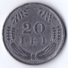 20 лей 1942 Румыния - 20 lei 1942 Romania