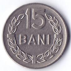 15 бани 1966 Румыния - 15 bani 1966 Romania, из оборота