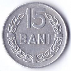 15 бани 1975 Румыния - 15 bani 1975 Romania, из оборота