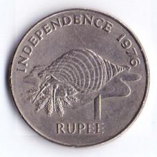 1 рупия 1976 Сейшельские острова - 1 ruppe 1976 Seychelles