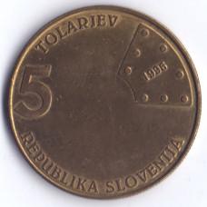 5 толаров 1996 Словения -  5 tolarjev 1996 Slovenia
