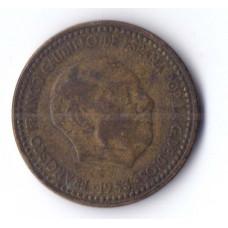 1 песета 1953 Испания (una peseta 1953 Spain)