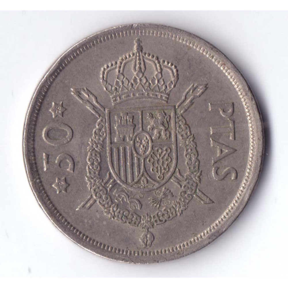 50 песет 1975 Испания (50 ptas 1975 Spain) Король Хуан Карлос I