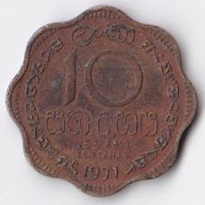 10 центов 1971 Цейлон - 10 cents 1971 Ceylon